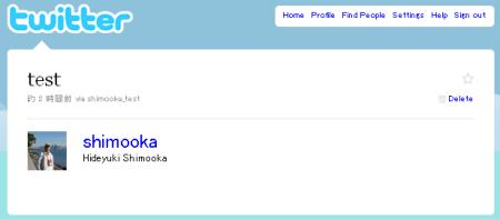 f:id:shimooka:20100527152812p:image
