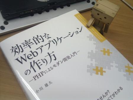 f:id:shimooka:20120601105018j:image