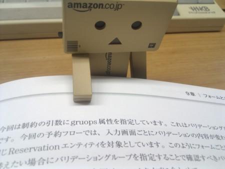 f:id:shimooka:20120601172612j:image