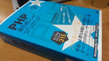 f:id:shimooka:20131029111723j:image