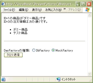 f:id:shimooka:20141208184644p:image