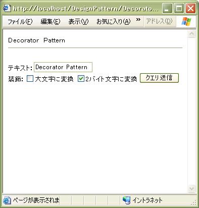 f:id:shimooka:20141208190225p:image
