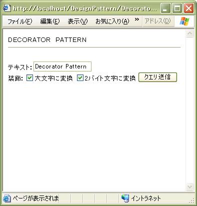 f:id:shimooka:20141208190226p:image