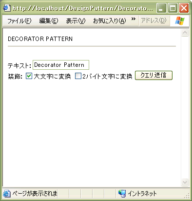 f:id:shimooka:20141208190227p:image
