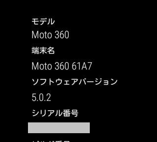 f:id:shimooka:20150521130759p:image