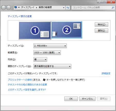 f:id:shimooka:20151110134646p:image