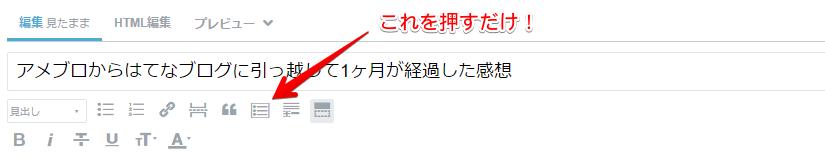 f:id:shimoshi-kentaro:20170503094321p:plain