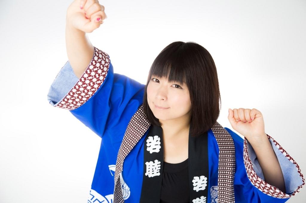f:id:shimoshi-kentaro:20170911132230j:plain
