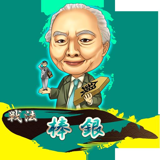 f:id:shimoshi-kentaro:20171027044822p:plain
