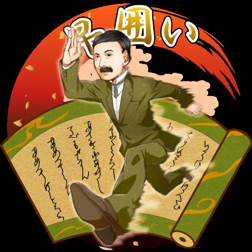 f:id:shimoshi-kentaro:20171027045128p:plain