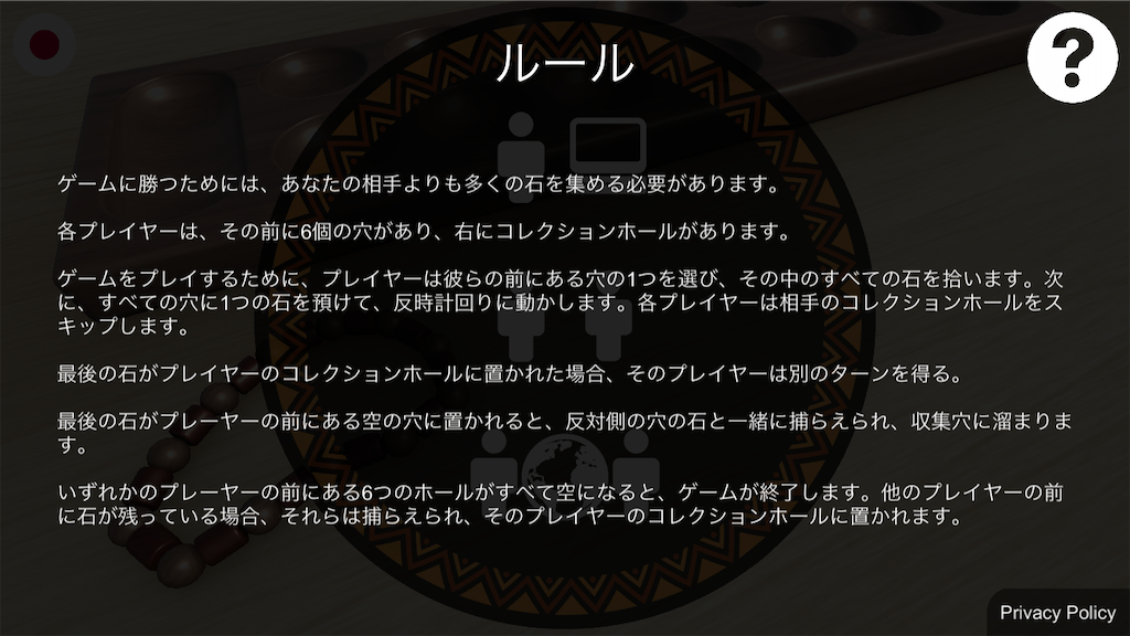 f:id:shimotaro3:20200812233445p:plain:h333:w592