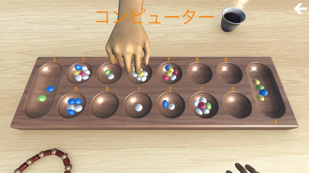 f:id:shimotaro3:20200812234721p:plain:h333:w592