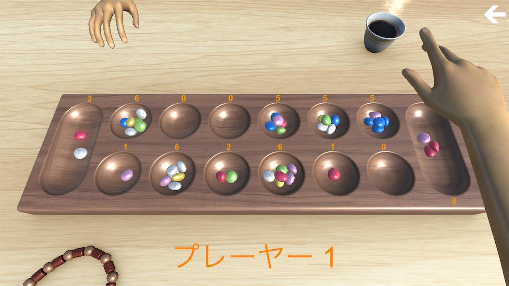 f:id:shimotaro3:20200812234901p:plain:h333:w592