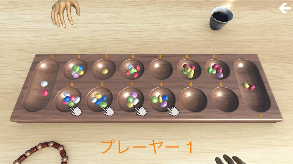 f:id:shimotaro3:20200812234927p:plain:h333:w592