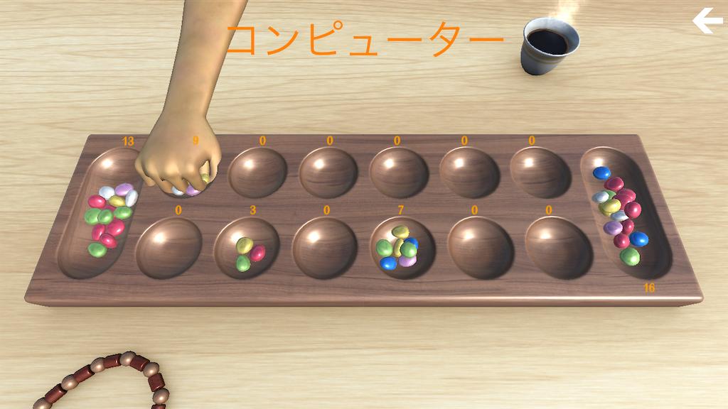 f:id:shimotaro3:20200812235249p:plain:h333:w592