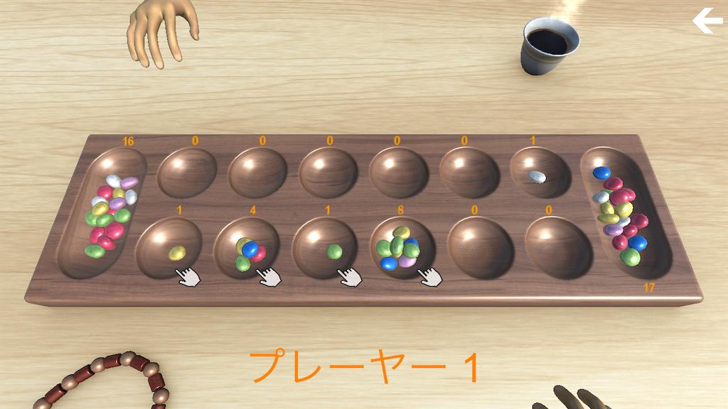 f:id:shimotaro3:20200812235451p:plain:h333:w592