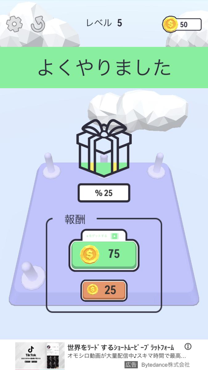 f:id:shimotaro3:20200814143402p:plain:w333:h592