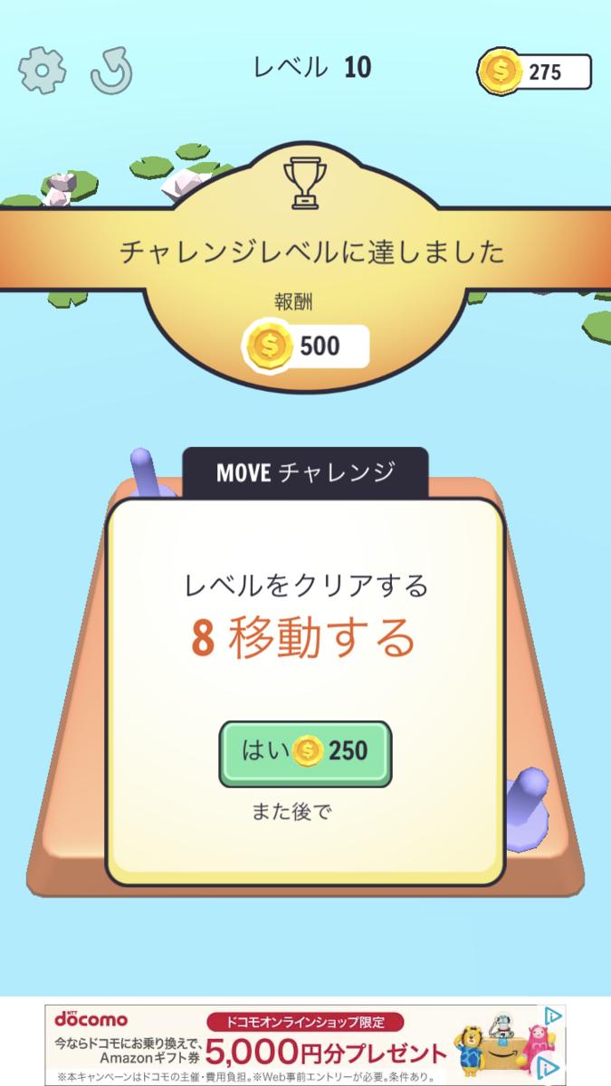 f:id:shimotaro3:20200814143432p:plain:w333:h592