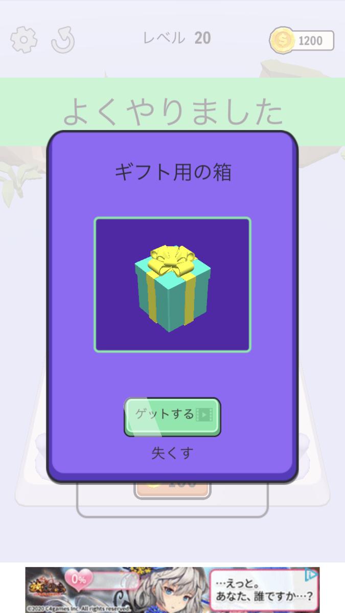 f:id:shimotaro3:20200814143448p:plain:w333:h592