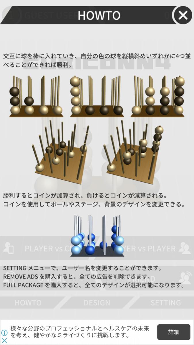 f:id:shimotaro3:20200814155312p:plain:w333:h592