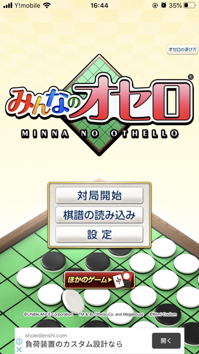 f:id:shimotaro3:20200816103731p:plain:w333:h592