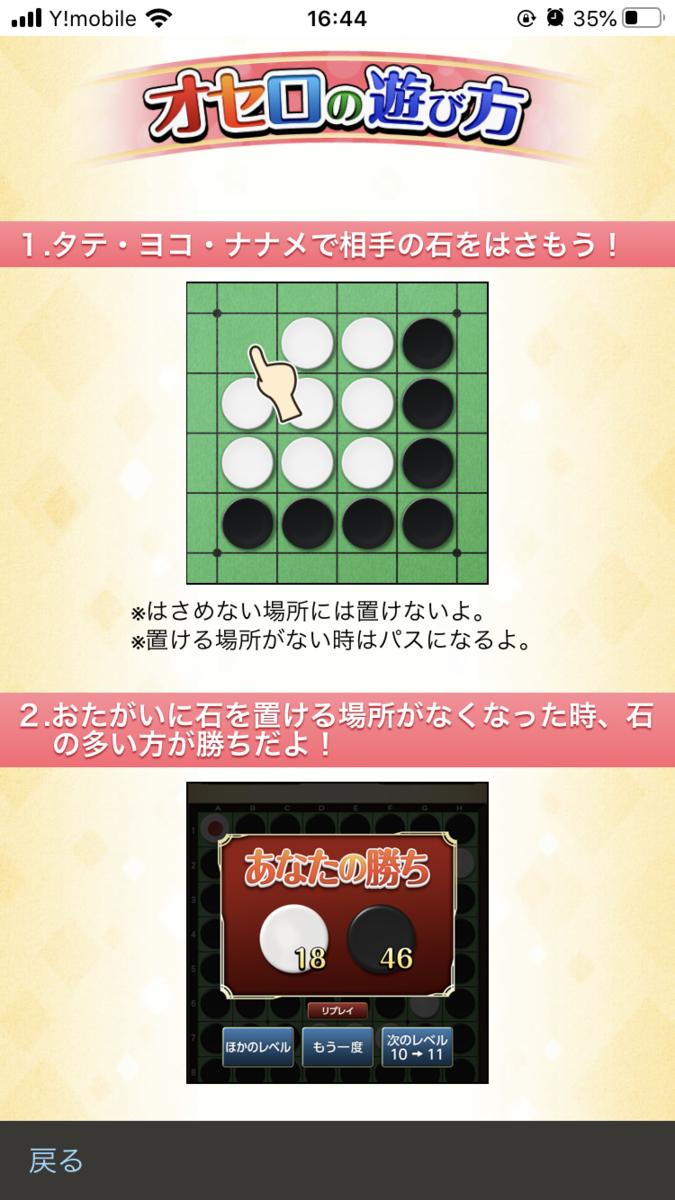 f:id:shimotaro3:20200816104626p:plain:w333:h592