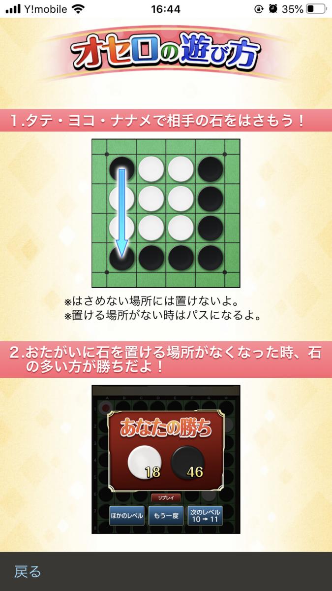 f:id:shimotaro3:20200816104645p:plain:w333:h592
