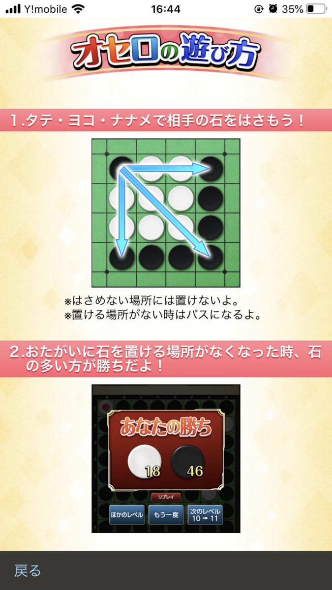 f:id:shimotaro3:20200816104705p:plain:w333:h592