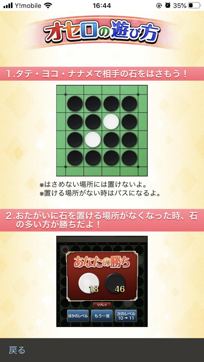 f:id:shimotaro3:20200816104709p:plain:w333:h592