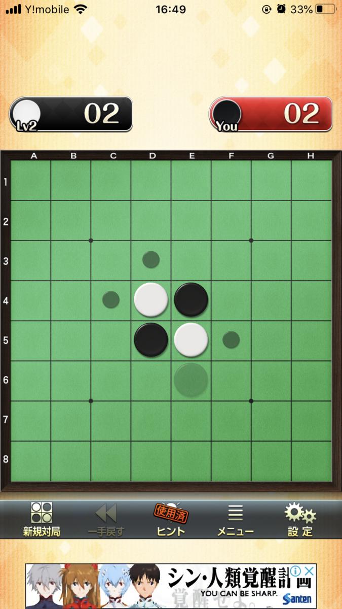 f:id:shimotaro3:20200816104755p:plain:w333:h592