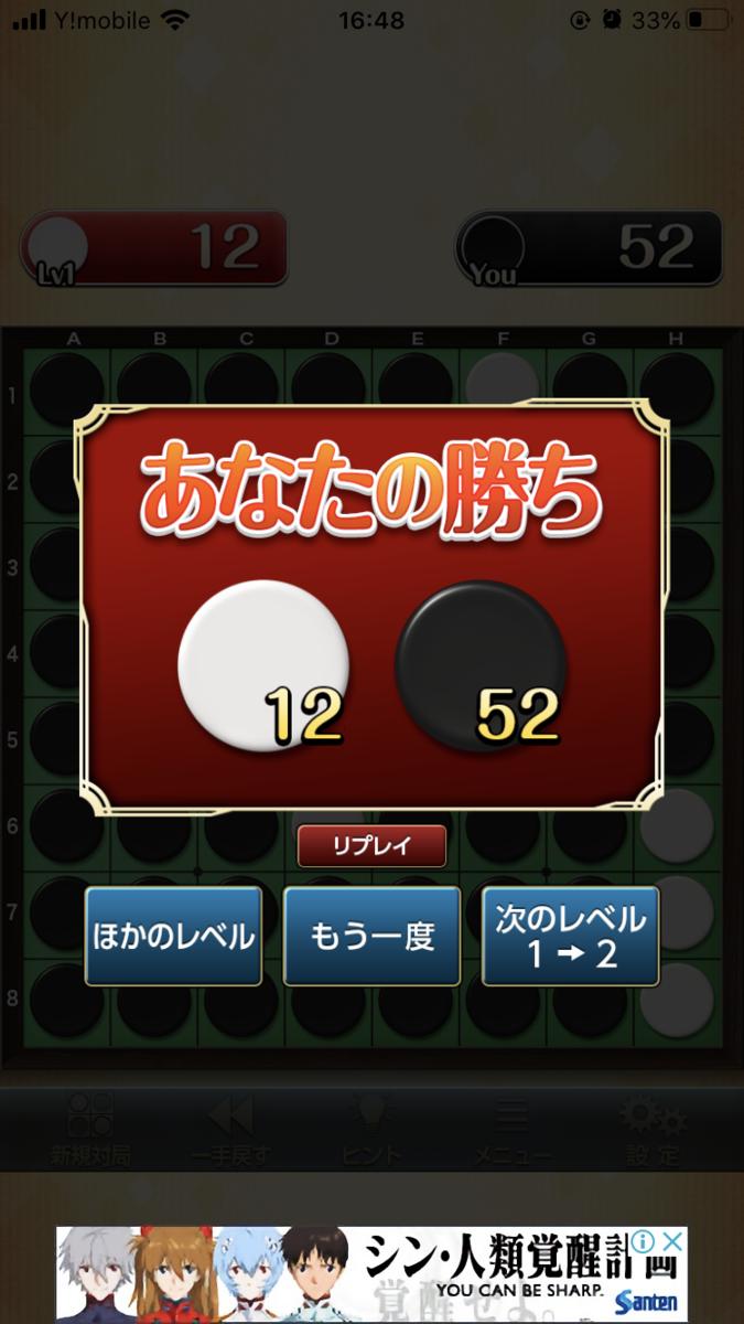 f:id:shimotaro3:20200816105658p:plain:w333:h592