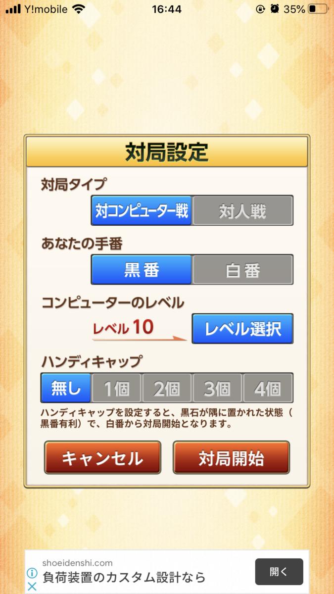f:id:shimotaro3:20200816110027p:plain:w333:h592
