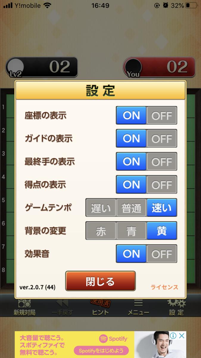 f:id:shimotaro3:20200816110112p:plain:w333:h592