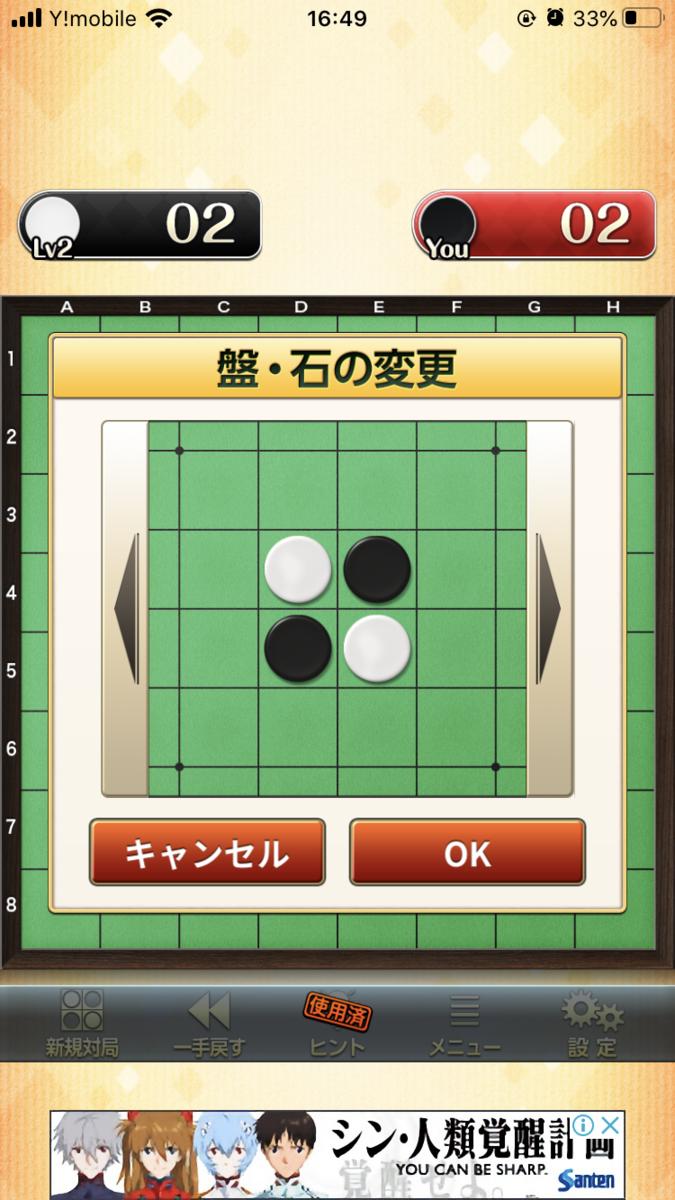 f:id:shimotaro3:20200816110131p:plain:w333:h592