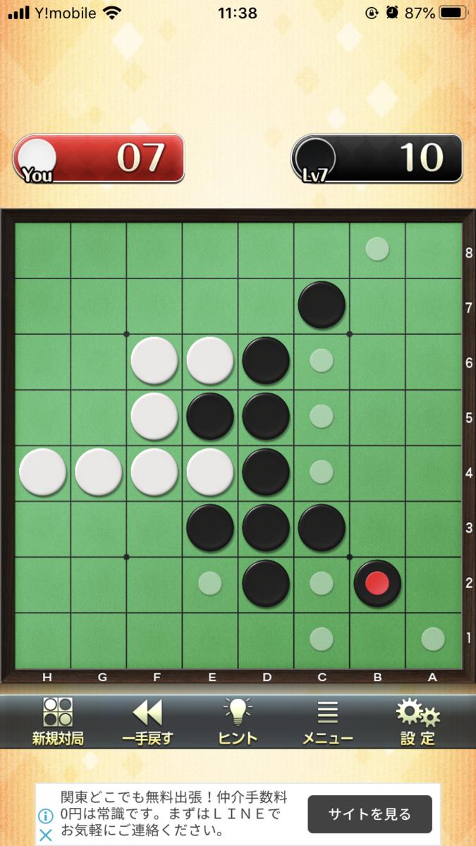 f:id:shimotaro3:20200816125320p:plain:w333:h592