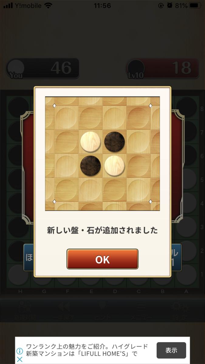f:id:shimotaro3:20200816130758p:plain:w333:h592