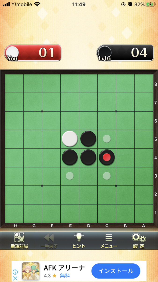 f:id:shimotaro3:20200819150145p:plain:w333:h592