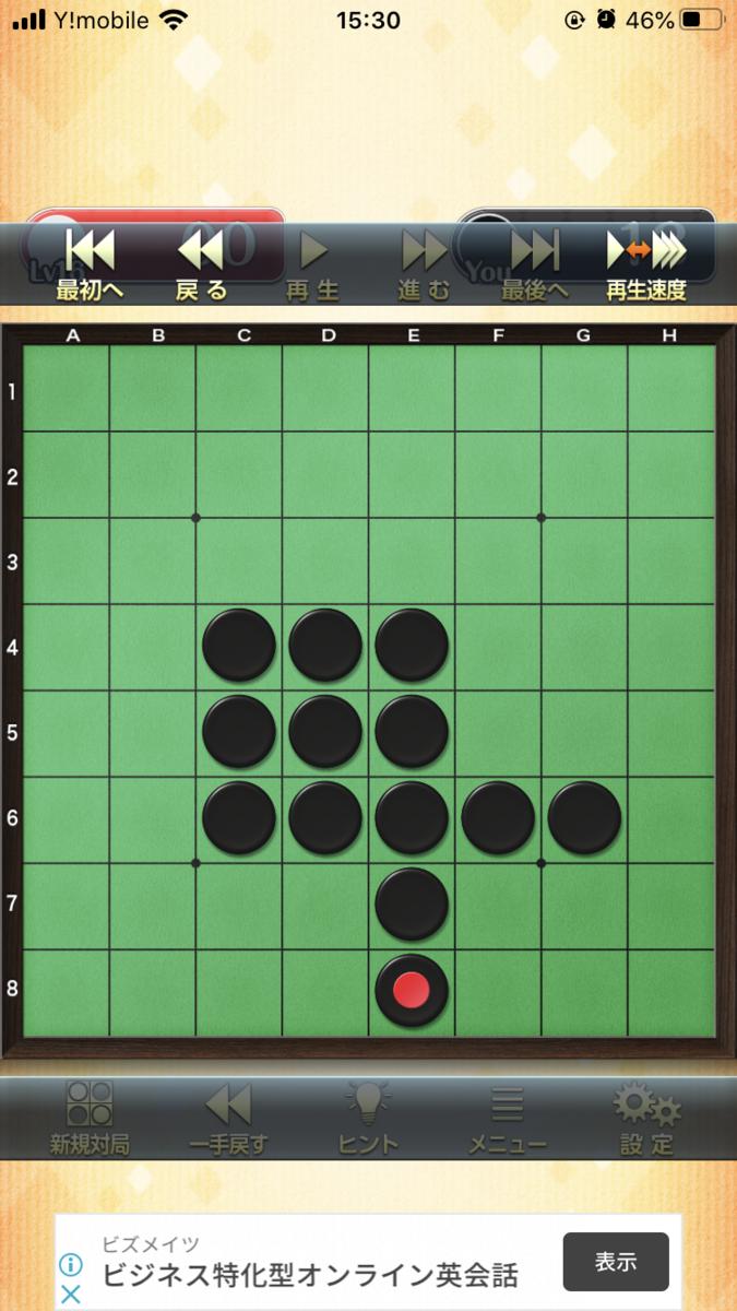 f:id:shimotaro3:20200822115447p:plain:w333:h592
