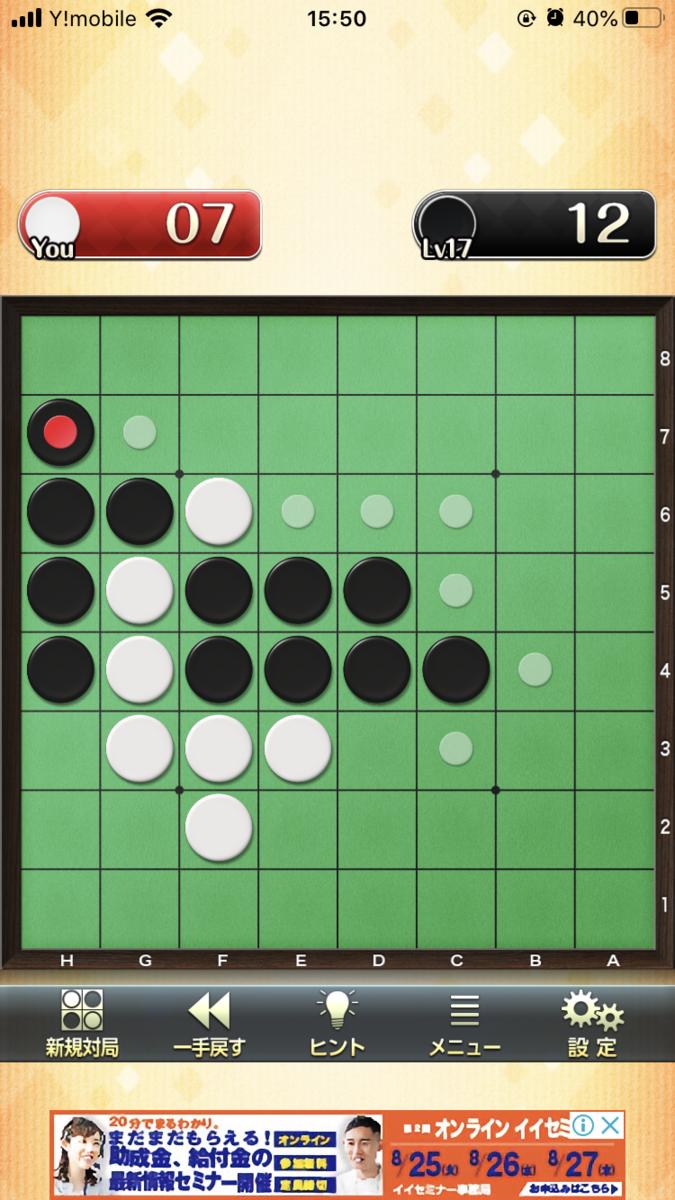 f:id:shimotaro3:20200822121515p:plain:w333:h592