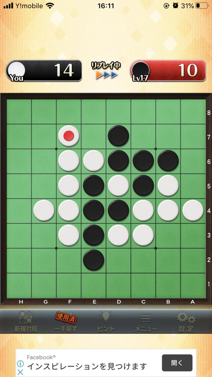 f:id:shimotaro3:20200822121559p:plain:w333:h592