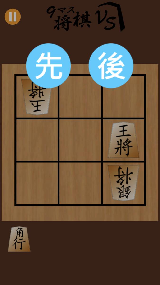 f:id:shimotaro3:20200825110634p:plain:w333:h592
