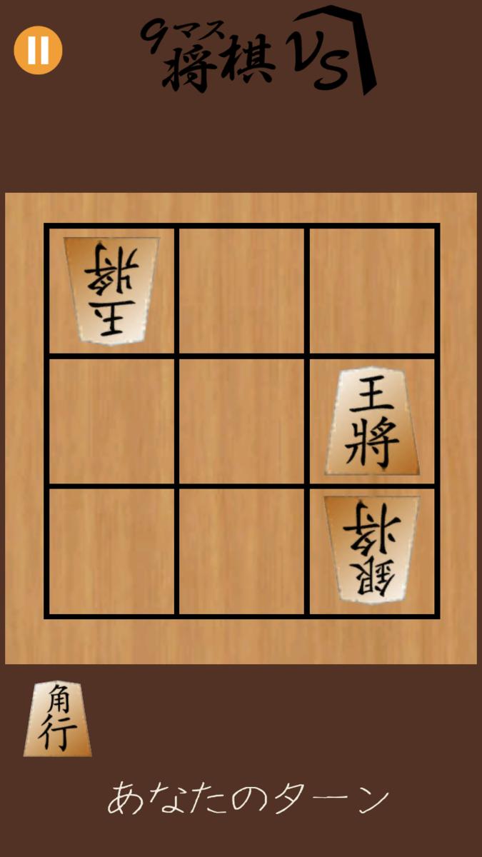 f:id:shimotaro3:20200825110647p:plain:w333:h592