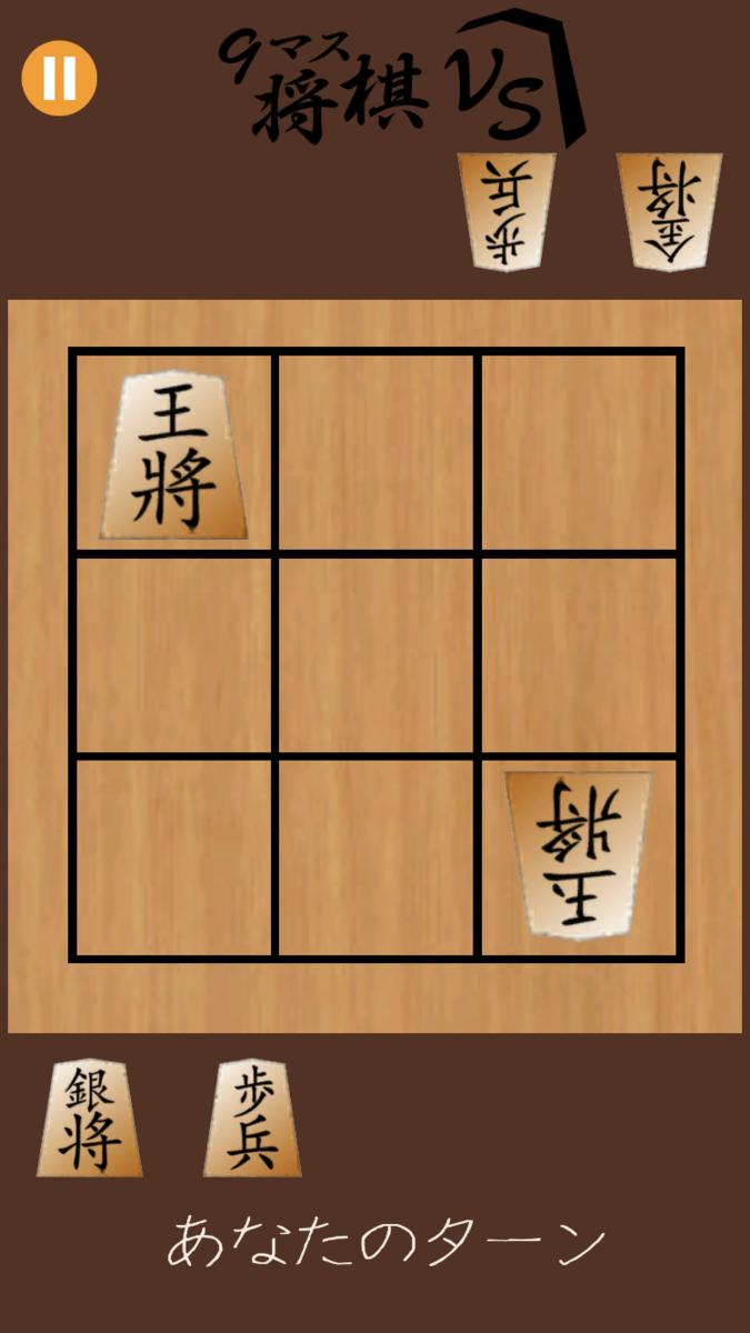 f:id:shimotaro3:20200825111325p:plain:w333:h592