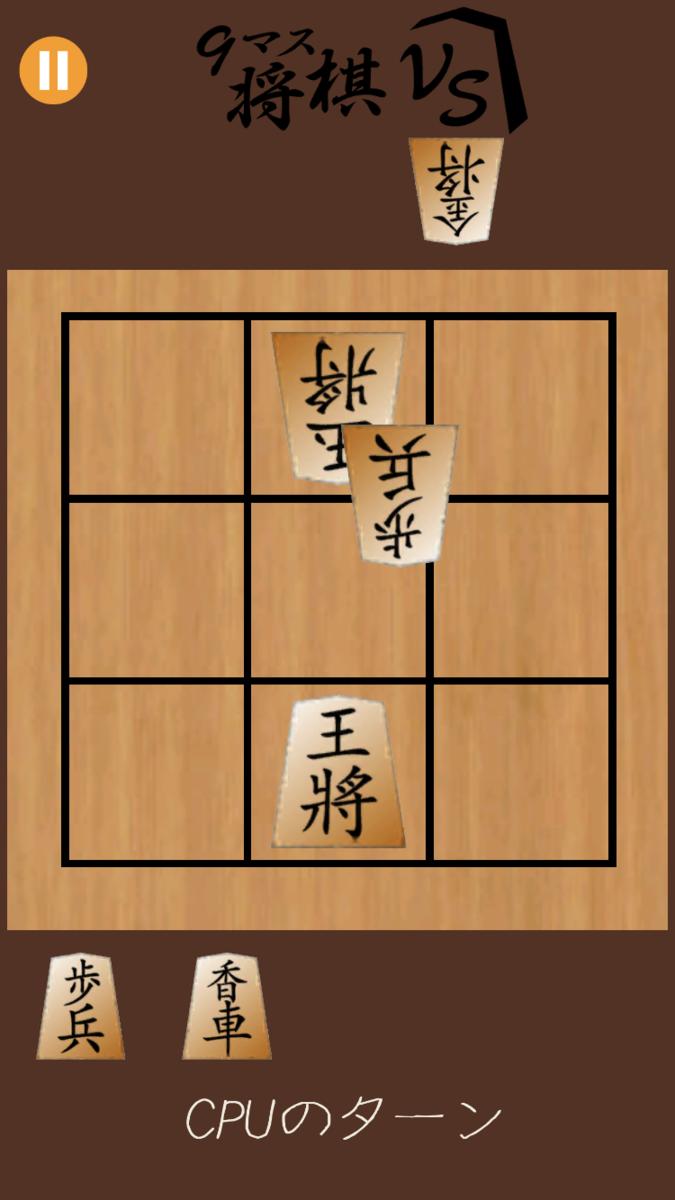f:id:shimotaro3:20200825112333p:plain:w333:h592