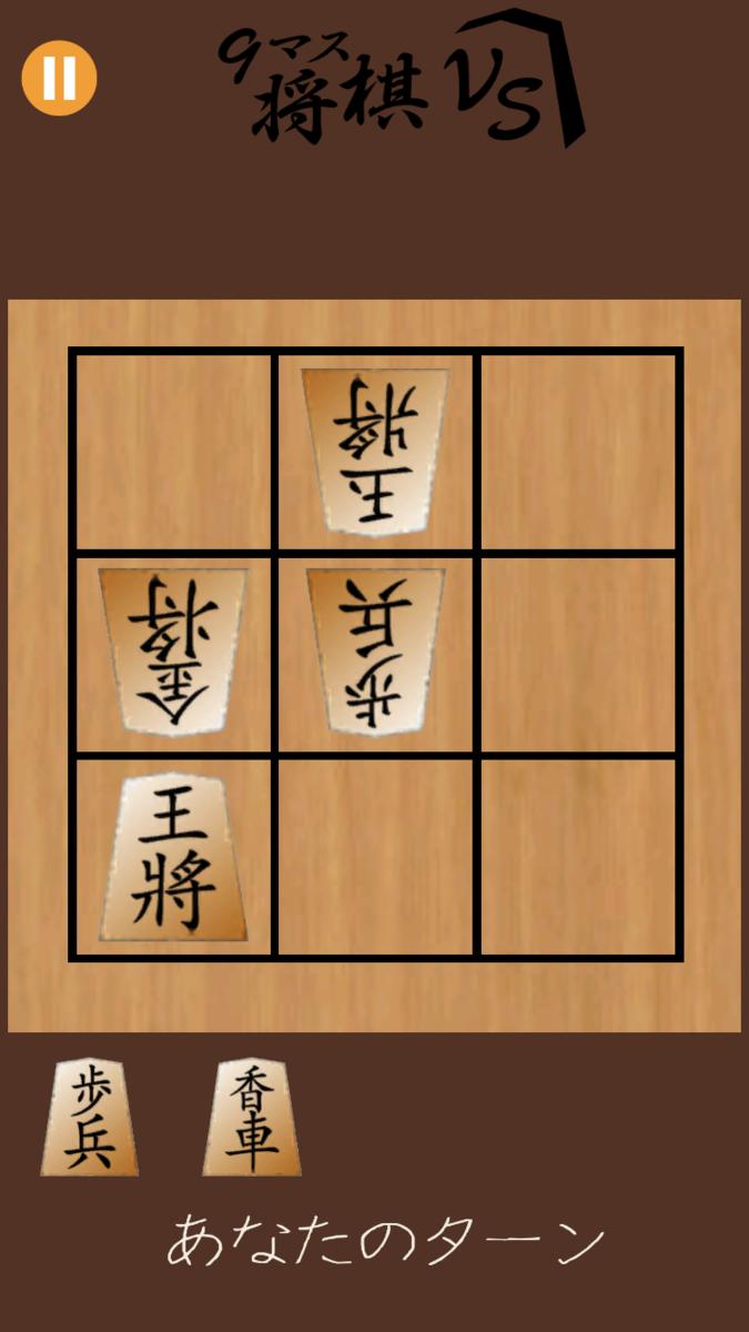 f:id:shimotaro3:20200825112337p:plain:w333:h592