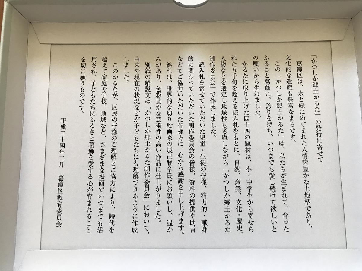 f:id:shimotaro3:20200827151123j:plain