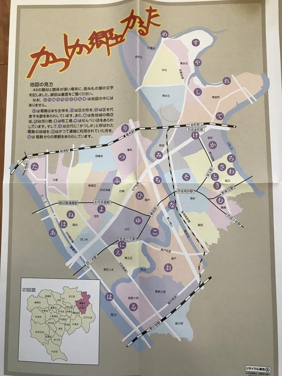 f:id:shimotaro3:20200827151418j:plain