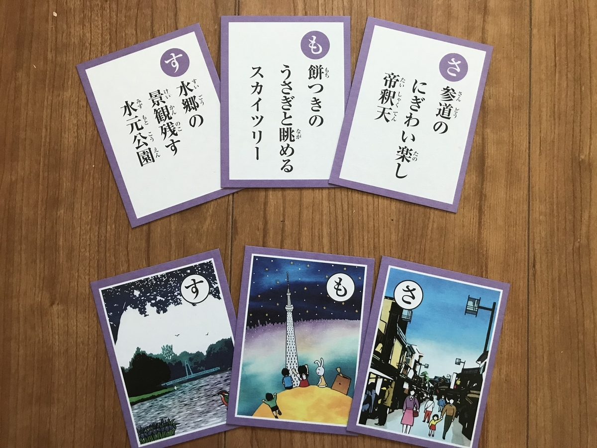 f:id:shimotaro3:20200827151624j:plain