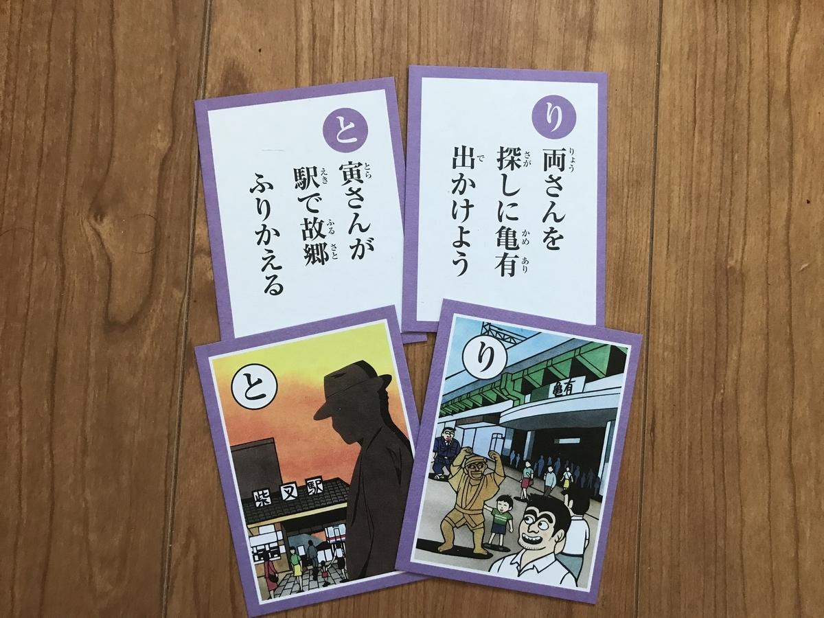 f:id:shimotaro3:20200827151631j:plain