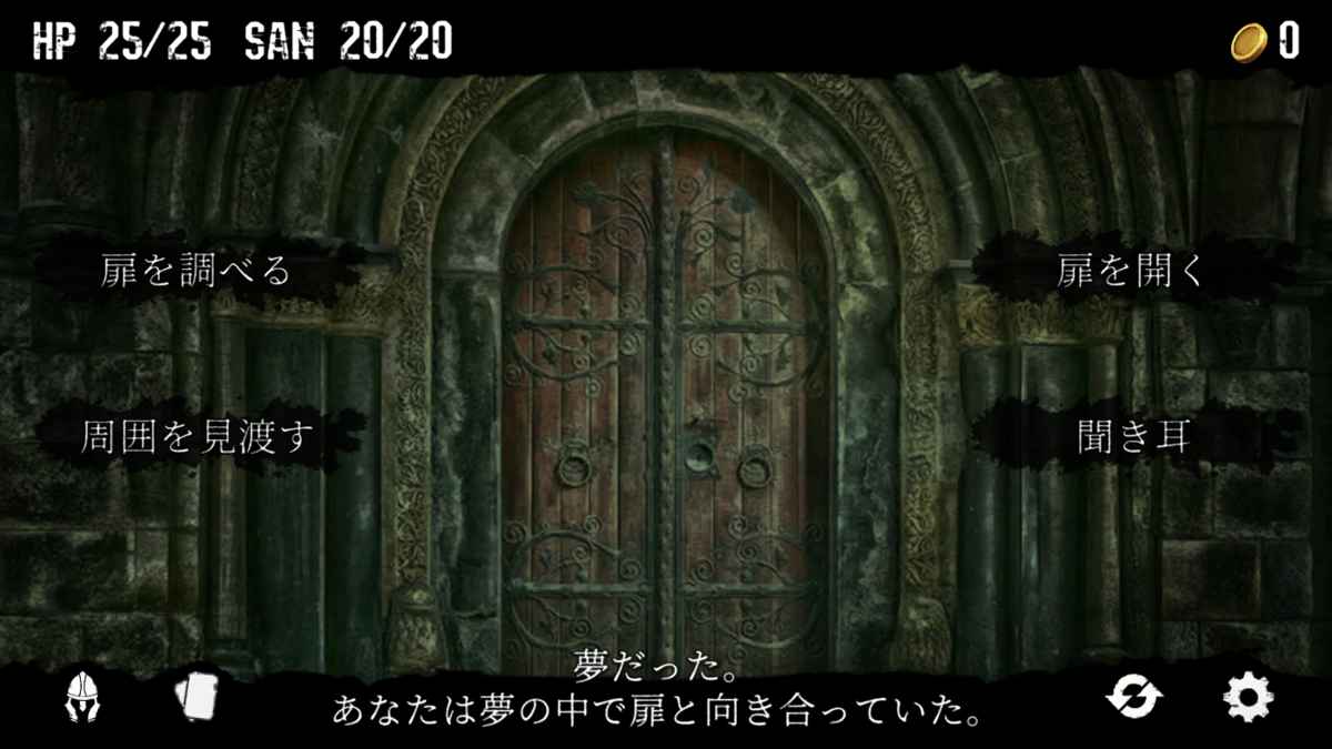 f:id:shimotaro3:20200829132954p:plain:w592:h333